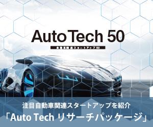 AutoTech50